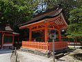 Usa shrine , 宇佐神宮 - panoramio (42).jpg