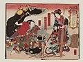Utagawa Kunisada II - Book covers for Koiguruma Yodo no kawasemi, Part 1, Vols. 1 and 2.jpg