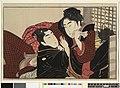 Utamakura 歌まくら (Poem of the Pillow) (BM OA+,0.133.8).jpg