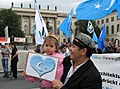 Uyghur protest Berlin, July 2009.jpg