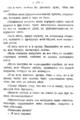V.M. Doroshevich-Collection of Works. Volume IX. Court Essays-105.png