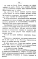 V.M. Doroshevich-Collection of Works. Volume VIII. Stage-143.png