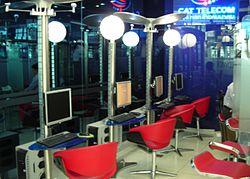 Internet cafe at Suvarnabhumi