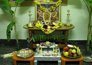 Varalakshmi Vratam - Image: Vara mahalakshmi vrata