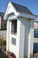 Veldkapel Heilige Barbara, Vlezenbeek.jpg