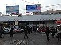 Vestibule of Schabolovskaya station (Вестибюль станции Шаболовская) (4473148228).jpg