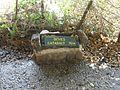 Victoria Falls - panoramio (3).jpg