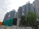Victoria Harbour (North Point Residence).jpg