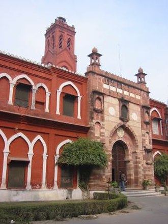 Aligarh Muslim University - Victoria Gate, a prominent building at the university