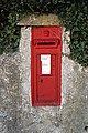 Victorian post box at Baldhu - geograph.org.uk - 1219050.jpg