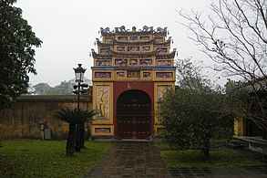 Vietnam, Hue, Imperial City of Hue, Gate.jpg