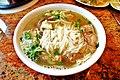 Vietnamese beef noodle - panoramio.jpg