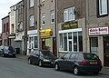 Village Shops Askam in Furness Cumbria - geograph.org.uk - 767216.jpg