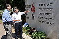 Visit to Shderot 2012 No.243 (7982954289).jpg