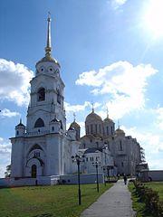 Vladimir Assumption Cathedral 2