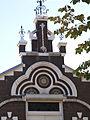 Vlissingen-Koudekerkseweg 102-dak-ro113948.jpg