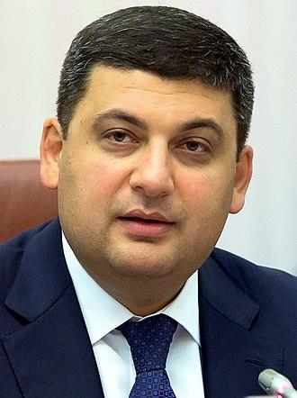 Prime Minister of Ukraine - Image: Volodymyr Groysman 2016