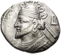 Vologases II coin.png