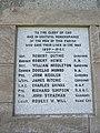 WWII memorial plaque - geograph.org.uk - 1387836.jpg