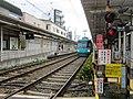 Wakabayashi Station (Tōkyū).jpg
