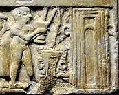 Wall plaque showing libation scene from Ur, Iraq, 2500 BCE. British Museum (libation detail).jpg