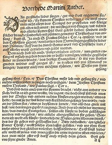 Предисловие Мартина Лютера к первому сборнику протестантских хоралов, так называемому «Виттенбергскому песеннику» (1524)