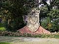 Wappenadler Schleuse Brunsbüttel.jpg