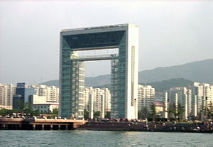 View of Happiness Gate from sea Weihai, Shando...
