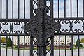 Wien Oberes Belvedere Eingang Süd Torschloss.jpg