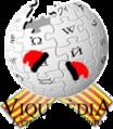Wiki-ca-diadacatalana.png