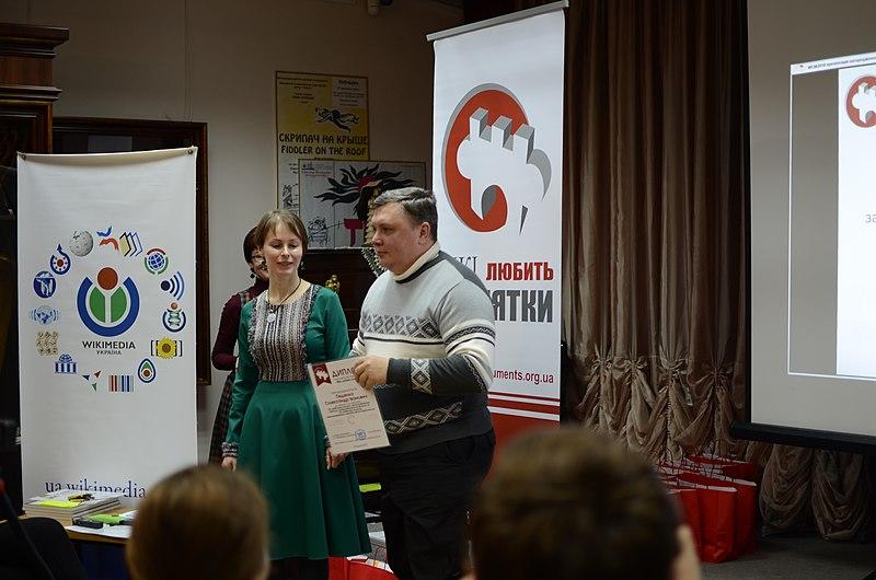 Олександр Педенко, 3-тє місце у номінації «За найбільшу кількість сфотографованих пам'яток».