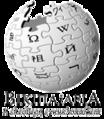 Wikipedia-logo-el.png