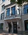 Willy-Brandt-Straße 48 (Hamburg-Altstadt).Afrikahaus.Erker.14771.ajb.jpg