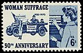 Woman Suffrage 6c 1970 issue U.S. stamp.jpg