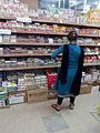 Woman buyer at shopping mall, Dhaka 2014.jpg