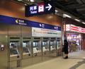 WuKaiShaStation-TicketMachines.png