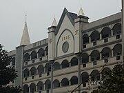 Wuhan - former Methodist School - P1050047