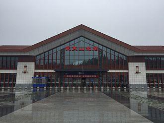 Wuyishan, Fujian - Wuyishan North Railway Station serves the city of Wuyishan.