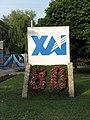XAI, 80 years... - panoramio.jpg