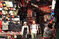 Xian Market 01 (5458641181).jpg
