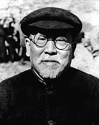 Xie Juezai.jpg