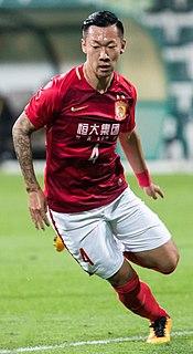 Xu Xin (footballer) Chinese footballer