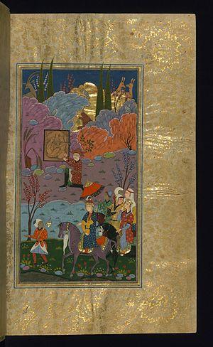 Farhad (Persian literature) - Farhad carves an image of Shirin in the mountain.
