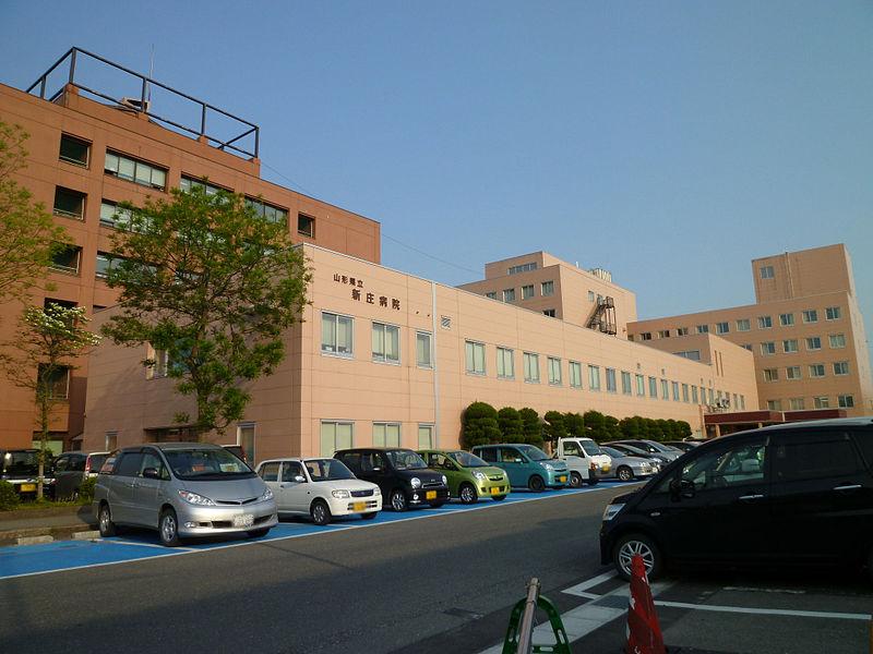 File:Yamagata Pref. Shinjo hospital.JPG