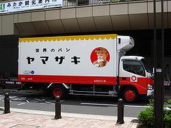 Yamazaki Hybrid.JPG
