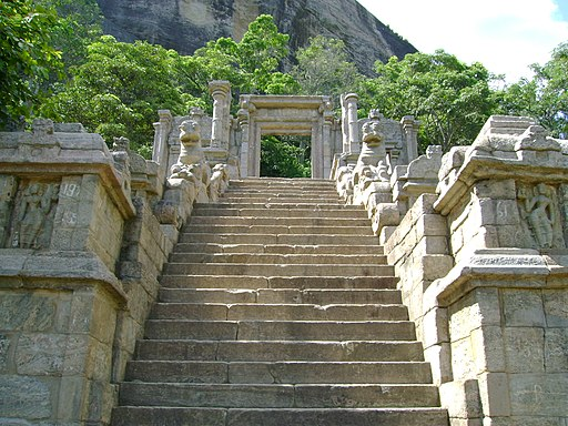 Yapahuwa Fortress, Sri Lanka