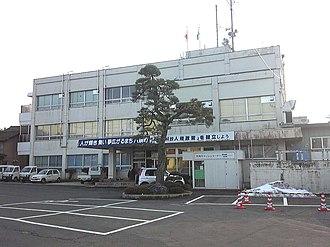 Yazu, Tottori - Yazu town hall
