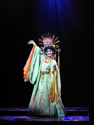 Qinqiang - Image: Yisu Qing
