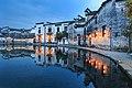 Yixian Hongcun 2016.09.09 18-16-34.jpg
