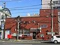 Yokohama Katakura Post office.jpg